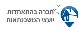 לוגו: התאחדות יועצי המשכנתאות